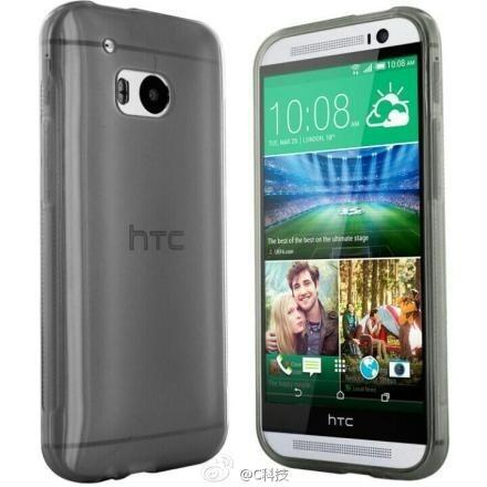 HTC One mini 2 Hülle