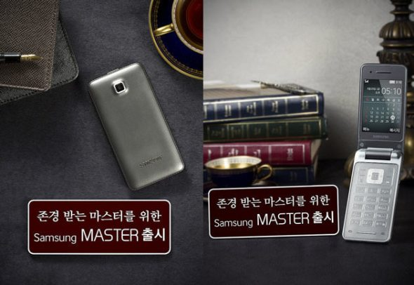 Samsung Master Flip-Phone