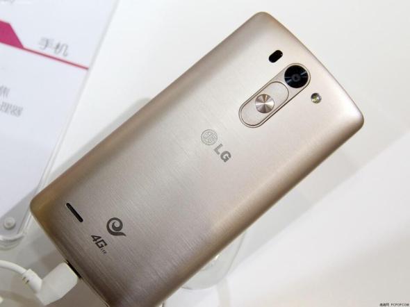 LG G3 Beat (1)