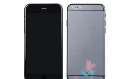 iPhone 6 Mockup Header