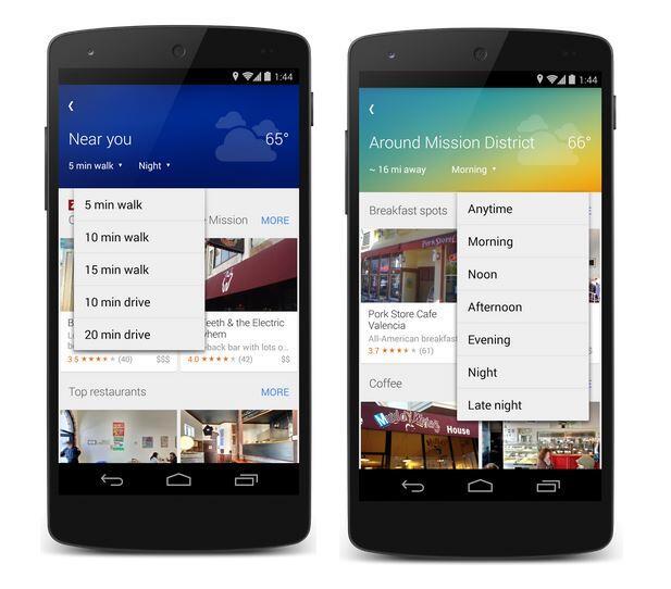 Google Maps Explore Two