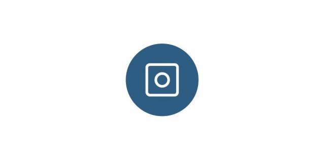 Instagram Material Design Konzept Header