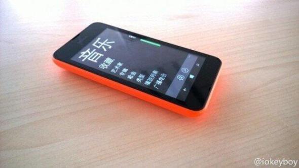 Lumia_530_2