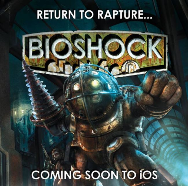 BioShock Mobile Logo Header