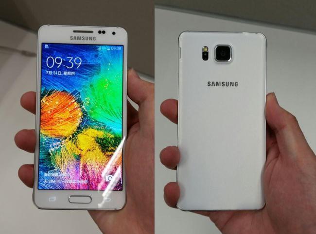 Samsung Galaxy Alpha Weiß Header
