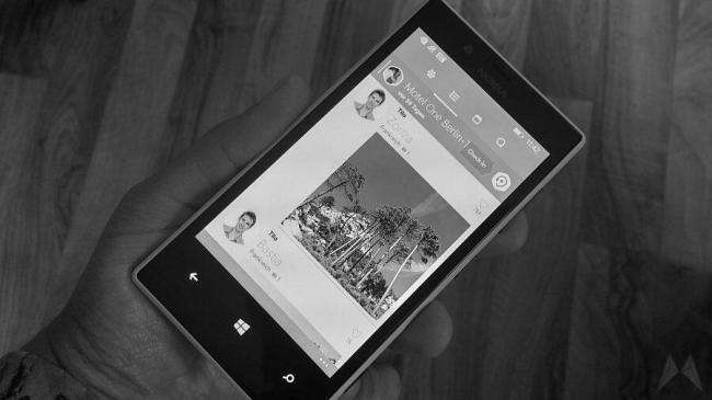 Swarm Windows Phone Header