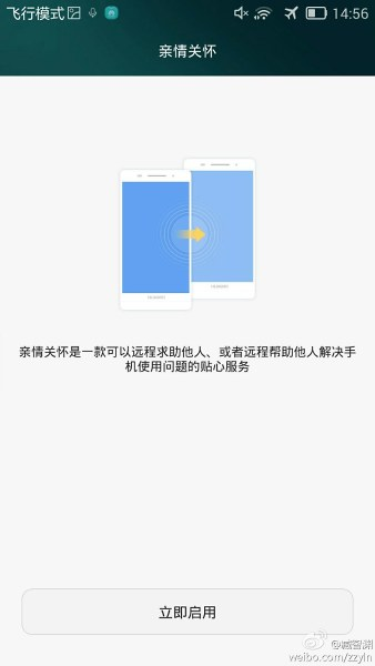 huawei-emotionui-3-leak-006