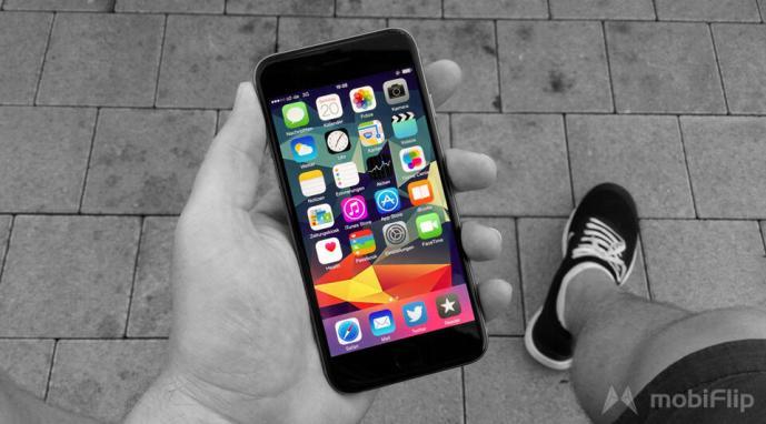 Apple-iPhone-6-Display-Header
