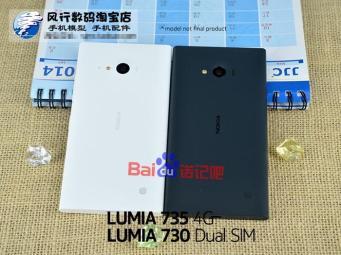 Lumia-730-3