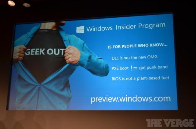 windows insider program