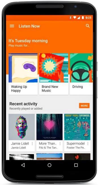 Google_Play_Music_Update_1