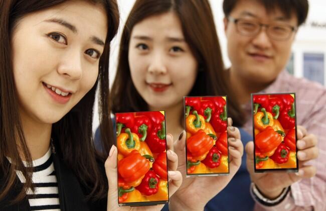 LG_Display_1