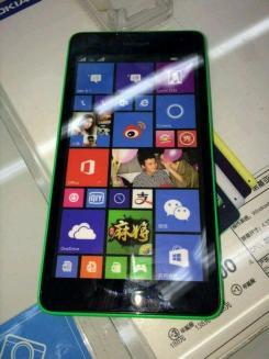 Microsoft Lumia 535 Leak 03