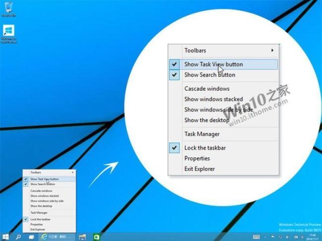Windows 10 Taskleiste Kontextmenue