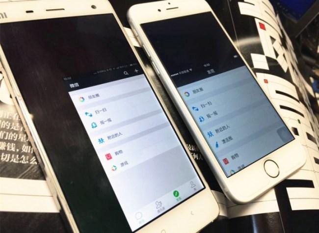 miui-6-oho-iphone