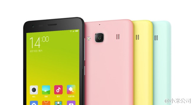 Xiaomi_Redmi_2_1