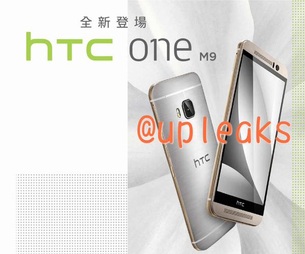 HTC_One_M9_Upleaks_Header