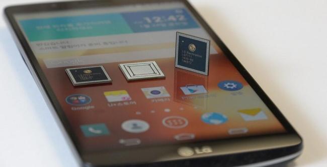 LG Screen Prozessor Header