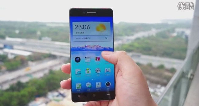 Oppo_randlos_Smartphone