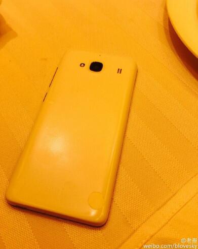 Xiaomi_LeadCore_Smartphone