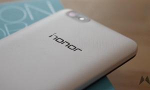 Huawei Honor4X _MG_6030 HEADER