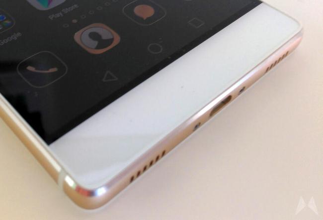 Huawei P8 2015-04-23 11.07.34
