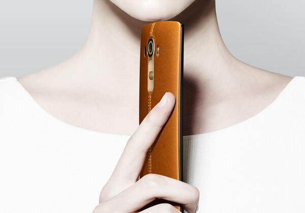 LG G4 Teaser Header