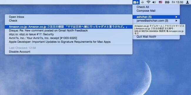 gmail-notifr-objc