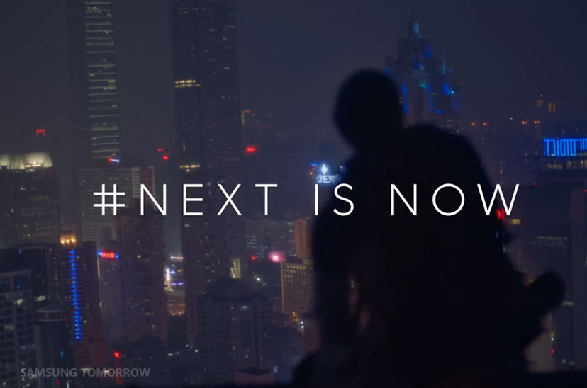 Samsung Next Is Now