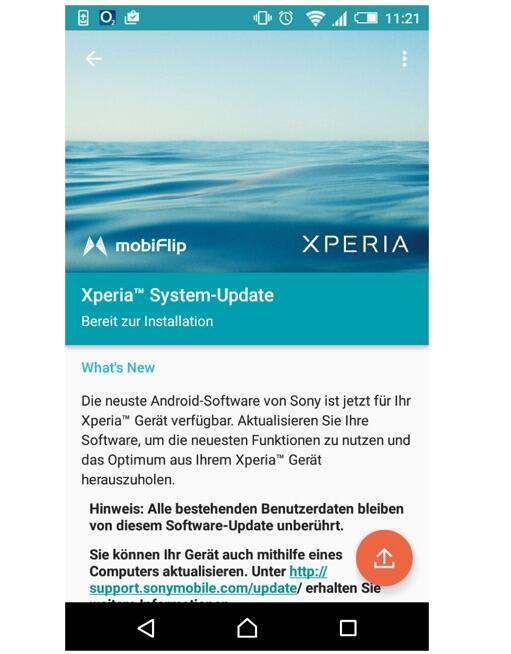 Z3 Update Screen