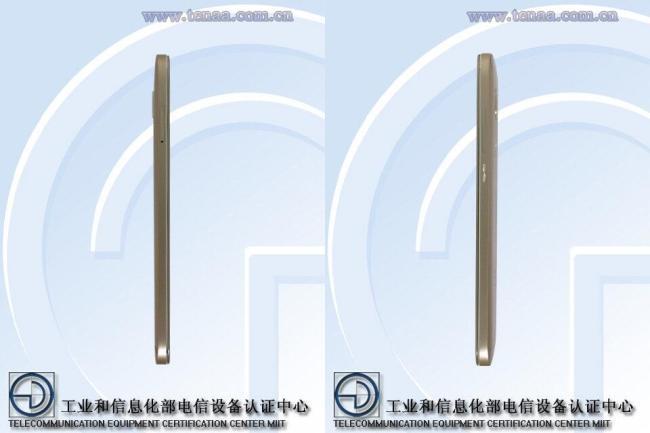 Huawei_G8_2