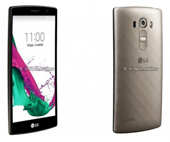 LG G4S Leak