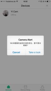 Xiaomi Ants Xiaoyi Screen_2