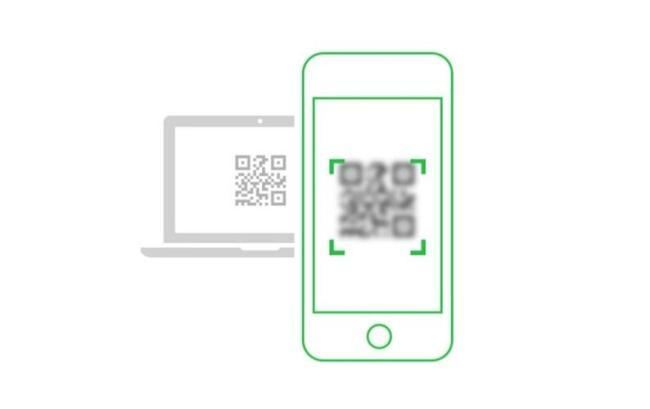 WhatsApp Web iOS