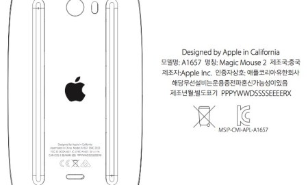 magic mouse 2 fcc
