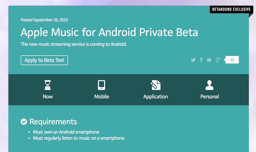 Aplpe Music Beta