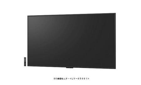 Sharp 8K TV