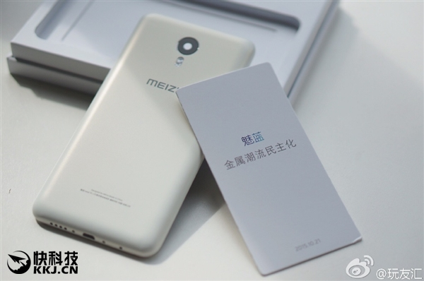 Meizu_Metal_Leak