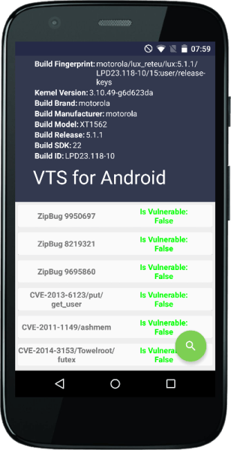 vts android