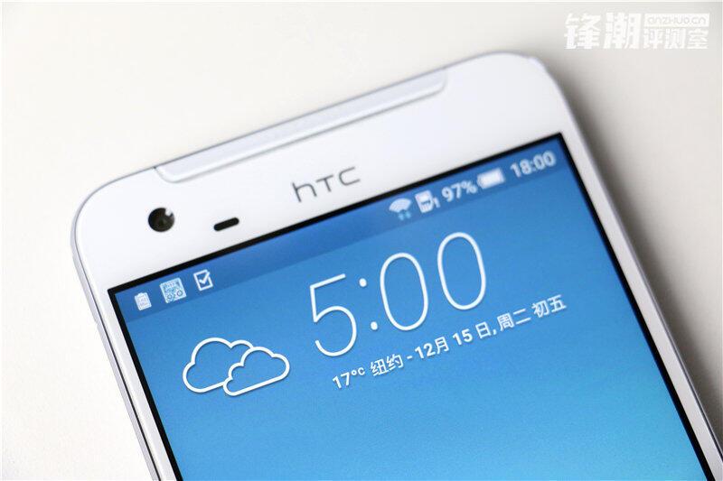 HTC One X9 Leak6