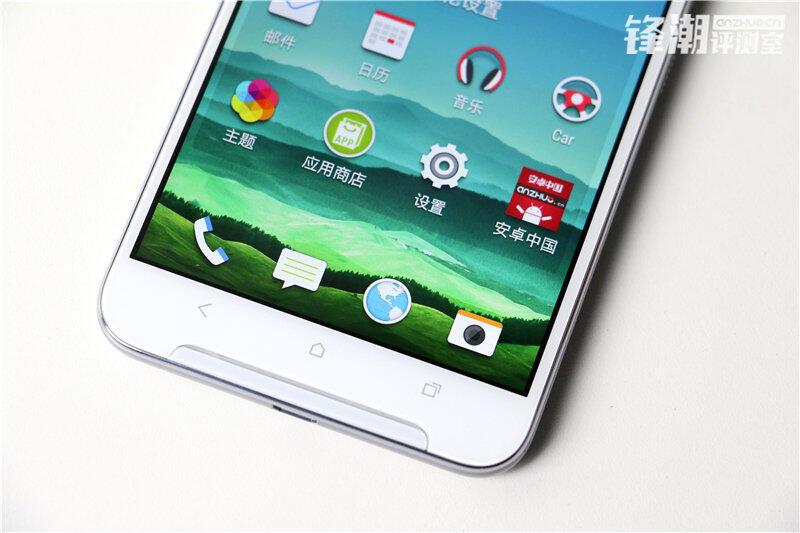 HTC One X9 Leak7