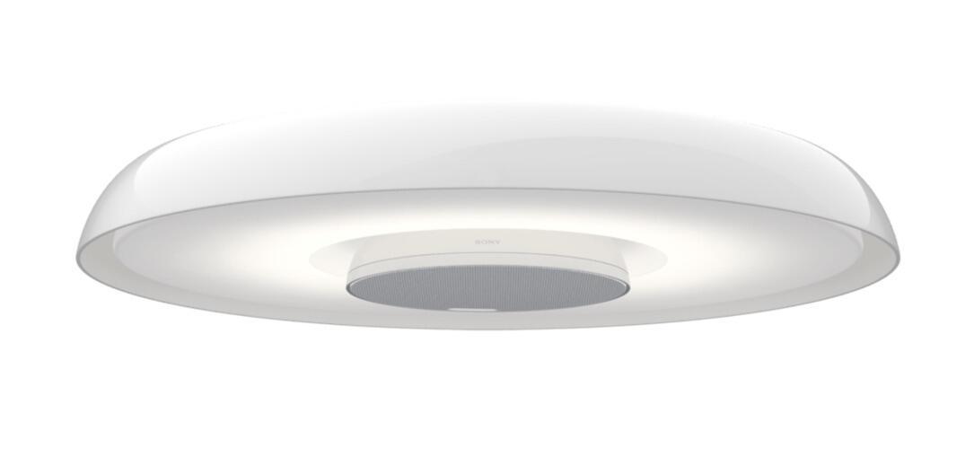 Sony Multifunktionales Licht