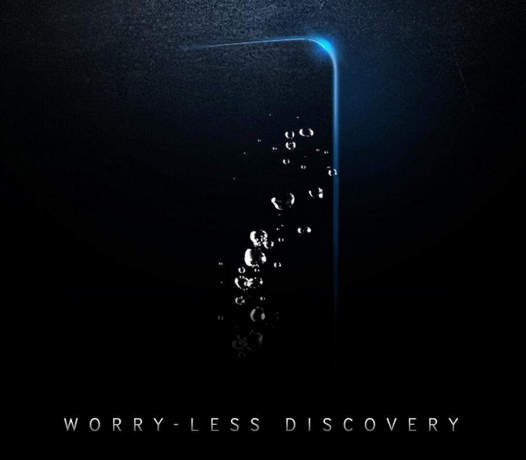 Galaxy S7 Teaser