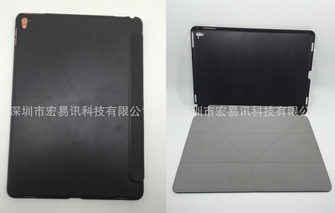iPad Air 3 Cover2
