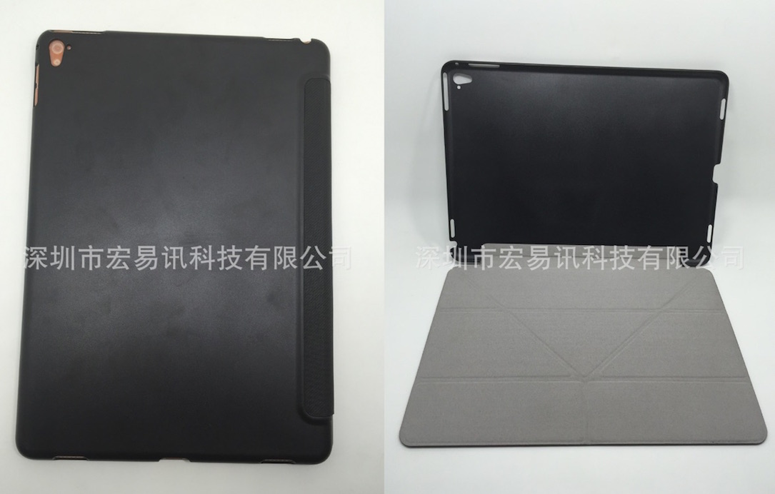 iPad Air 3 Cover2