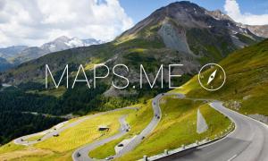 MapsMeTitel