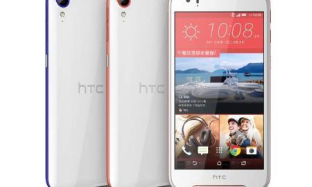 HTC_Desire_830_1