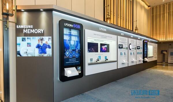Samsung 6 GB