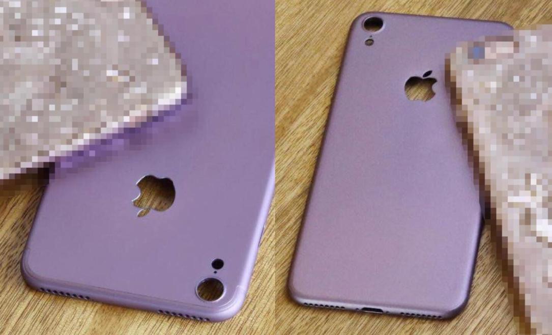 iPhone 7 Leak Lautsprecher
