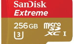 SanDisk_Extreme_256GB